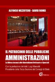 Il patrocinio delle Pubbliche Amministrazioni