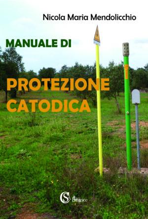 manuale di protezione catodica