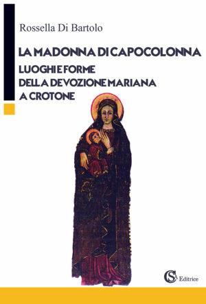La Madonna di Capo Colonna