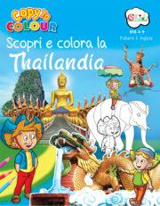 Scopri e colora la Thailandia